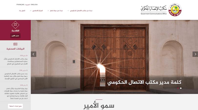State of Qatar - GCO